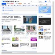 埼玉・新座市の変電所火災、地中の送電設備から煙か – TBS News