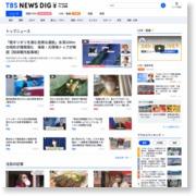 高さ日本一のえびす様、年越し前にすす払い News i – TBSの動画 … – TBS News