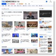 東京・葛飾区で住宅3棟焼ける火事、2人死亡 – TBS News