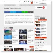 新宿の繁華街 11階建ての最上階から火災発生 – テレビ朝日