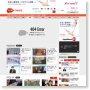 別の事件で逮捕の男「遺体埋めた」 重機などで捜索 – テレビ朝日