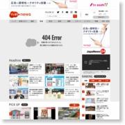 炎噴き上がり住宅全焼 男性2人けが 埼玉・草加市 – テレビ朝日