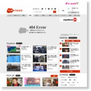 宮城・仙台市で住宅2棟全焼 焼け跡から1人の遺体 – テレビ朝日