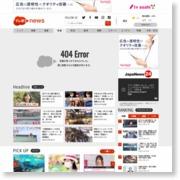 「家の下から煙が」焼け跡から2人の遺体70代夫婦か – テレビ朝日