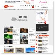 埼玉大学で実験中に火災 研究棟9階に煙が充満 – テレビ朝日