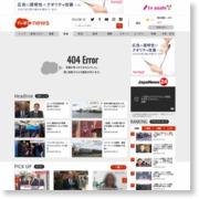 高層階が煙に覆われ…マンション火災で住民多数避難 – テレビ朝日