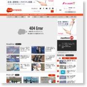 山肌あらわに…残る5人の捜索続く 大分・山崩落 – テレビ朝日