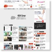 風にあおられ大型クレーン転倒 復旧に一週間程度 – テレビ朝日