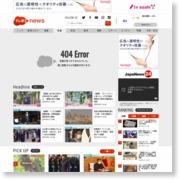 さいたま・見沼区で住宅2棟焼ける 一時激しく炎上 – テレビ朝日