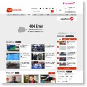 従業員は帰宅し無人 さいたま市の倉庫で火災 – テレビ朝日