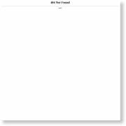 伊藤園、東南アジアでの展開を強化=本庄社長 – Newsweekjapan
