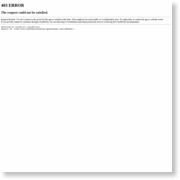 インタビュー:イオン、4―5年で海外店舗・拠点は6倍へ=専務 – Newsweekjapan