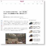 ガテン系の男たちが本気で号泣! 日本一の熱き職人を決める、第二回建設職人甲子園・決勝大会をレポート! – ねとらぼ
