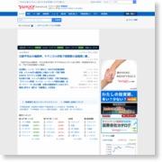 セプテーニ、シンガポールに現地法人を設立 アジア太平洋地域におけるインターネット広告市場を開拓 ( – Yahoo!ファイナンス (プレスリリース)