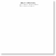 富士通と三井物産、スマートコミュニティ事業で合弁会社を設立 – 日本経済新聞 (プレスリリース)