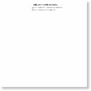 富士経済、水ビジネス参入企業の事業戦略の調査結果を発表 – 日本経済新聞 (プレスリリース)