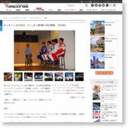 わくわくトヨタ2010、Fニッポン第3戦と同日開催 7月18日 – レスポンス