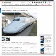 JR東海と台湾高鉄など、新幹線システムの海外展開で協力 – レスポンス