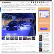【フランクフルトモーターショー15】BMW 3シリーズ に改良新型、スポーツセダンがさらなる極みへ – レスポンス