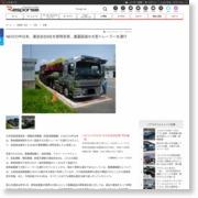 NEXCO中日本、運送会社6社を即時告発…重量超過の大型トレーラーを通行 – レスポンス