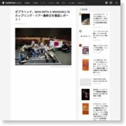 ゼブラヘッド、MAN WITH A MISSIONとのカップリング・ツアー最終日を徹底レポート! – RO69