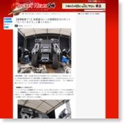 【画像動画アリ】総重量15トンの重機型巨大ロボット「スーパーガジラ」に乗ってみた! – ロケットニュース24