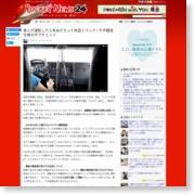 素人が運転したら死ぬだろって改造トラック / 千手観音仕様のギアチェンジ – ロケットニュース24