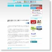 東急池上線沿いで火災 通勤ラッシュの2万人超に影響 – TOKYO MX