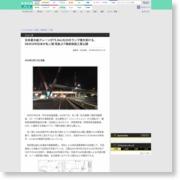 日本最大級クレーンが75.8m/422tのランプ橋を架ける。NEXCO中日本が名二環 飛島JCT橋梁架設工事公開 – トラベル Watch