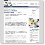 インドネシアからエストニアまで 中国のエネルギー・電力産業の海外進出 – WEDGE Infinity