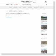 モバイル決済のスクウェア、スターバックスと提携 – ハワード・シュルツ氏も社外取締役に – WirelessWire News