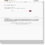 47NEWS > 共同ニュース > 名古屋城天守閣に「耐震不足」看板設置 来場者に注意喚起 – 47NEWS