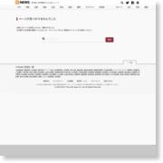 大和ハウス工業株式会社代表取締役社長 大野直竹大阪市北区梅田3‐3‐5 – 47NEWS