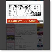 Aiming,台湾に制作スタジオ「Aiming Taiwan」を設立。本日開業 – 4Gamer.net