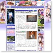 「日中Online Game Forum 2012」アジア諸国ならびに北米のオンラインゲーム市場を分析した講演内容をレポート – 4Gamer.net