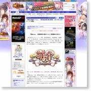 「桃色大戦ぱいろん」,海外進出第2弾は香港。6月19日に正式サービス開始 – 4Gamer.net