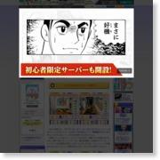本物のプライズをネットでゲット。ライブカメラで実機クレーンゲームが遊べる「いつでもARキャッチャー」,正式サービス本日開始 – 4Gamer.net