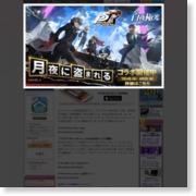 クレーンゲームアプリ「クラウドキャッチャー」のiOS版が本日配信開始 – 4Gamer.net