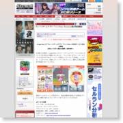 クレーンゲームアプリ「トレバ2D」のAndroid版が配信開始 – 4Gamer.net