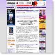 「Fate/EXTELLA LINK」,ゲオ限定の特別グッズが当たるプレゼントキャンペーンが実施 – 4Gamer.net