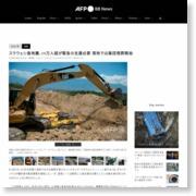 スラウェシ島地震、19万人超が緊急の支援必要 現地では集団埋葬開始 – AFPBB News