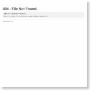 11年度JA介護保険事業収支 実質黒字が7割に – 日本農業新聞