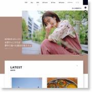 加山雄三「半身を奪われたよう」光進丸火災で会見 – 朝日新聞