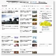 コウノトリの赤ちゃん、行動把握へ 識別用の足環を装着:朝日新聞デジタル – 朝日新聞