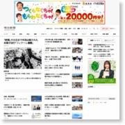 三井E&Sが一時S安、今期430億円の最終赤字に大幅下方修正 – 朝日新聞社