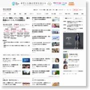 日本車両製造が大幅反発 建機事業好調で業績上振れ – 朝日新聞社