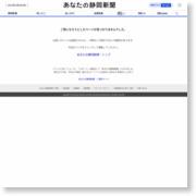 「暴れ天竜」実践的に備え 官民で訓練強化 – @S[アットエス] by 静岡新聞