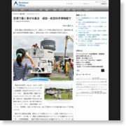 空港で働く車が大集合 成田・航空科学博物館で – Aviation Wire