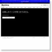中国の不動産会社、NYブルックリンで住宅用地を取得 – ブルームバーグ