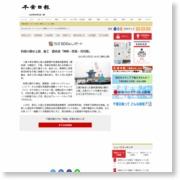 利根川橋の上部、着工 圏央道「神崎-茨城・河内間」 – 千葉日報
